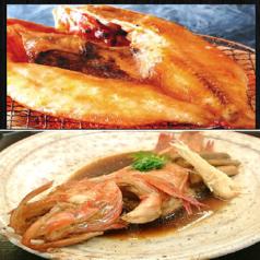 料理メニュー写真釣キンキ焼・釣キンキの煮付(前日までのご予約)
