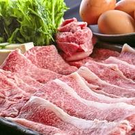 九州の食材盛り沢山『さつまキング』