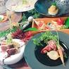 cucina L' ATELIERのおすすめポイント1