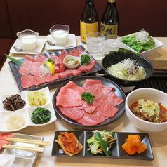 牛和鹿 富岡店のおすすめ料理1
