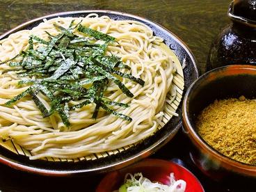 田毎のおすすめ料理1