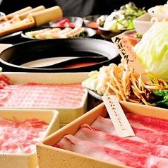 温野菜 ヒューマックス成田店の特集写真