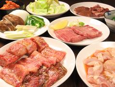 ホルモン東のおすすめ料理1