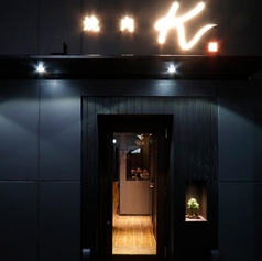 焼肉 K 圭の特集写真
