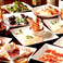 Restaurant Bar アドニス adonis