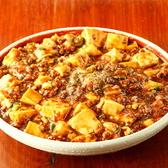 BAKU BAKU DINING 和'Sのおすすめ料理2