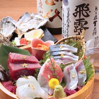 日本酒の魅力を倍増させるお料理を…