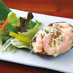 料理メニュー写真海老とアボカドのオーロラソース