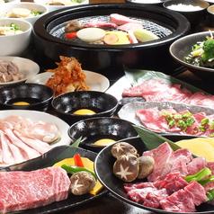 溶岩焼肉 薩摩黒家のおすすめ料理1