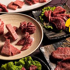 焼肉 天龍 新宿のコース写真