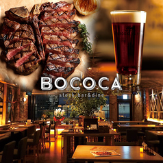 BOCOCA ボコカ 金山の写真