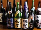 日本酒バル Gin蔵 ぎんぞうのおすすめ料理3