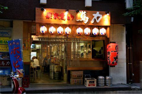 安くて旨いっ!人気の大衆居酒屋です!是非お越し下さい。