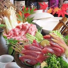 Minka Dining 風季