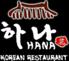 韓国料理 HANAのロゴ