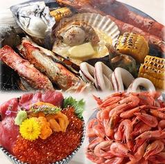 北海道海鮮料理 さぶろう 別邸の雰囲気1