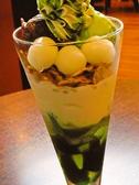 nana's green tea イオンレイクタウン店のおすすめ料理2