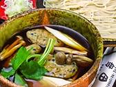 田毎のおすすめ料理2