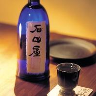 全国の地酒十種