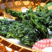 居酒家しゅんのおすすめ料理3