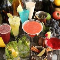 【浜松町駅Bar】お酒が自慢!生含む200種飲み放題◎