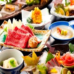 梅田 匠 たくみのおすすめ料理1