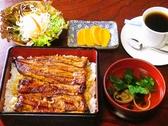 豊鮨 小宮のおすすめ料理2