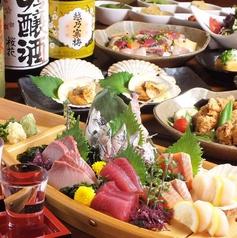 仕立屋 京王八王子店のおすすめ料理1
