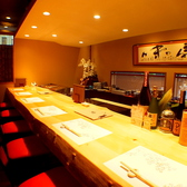 日本料理 味扇の雰囲気2