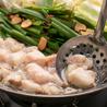 ジンギスカンとモツ鍋 ひろ米のおすすめポイント2