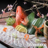Fish Dining 九州男 くすお 黒崎店のおすすめ料理2