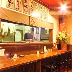 鳥金 むーみんぱぱ 大津店の雰囲気3