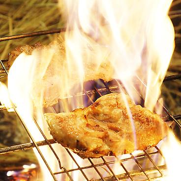 四国郷土活性化 藁家88 多治見店のおすすめ料理1
