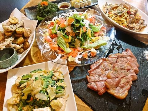 沖縄Dining はりくやまく