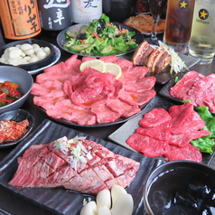 ホルモン処89肉酒場のおすすめ料理1