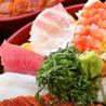 日本料理 有馬 りんくうタウンのおすすめポイント1