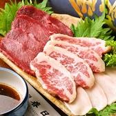 ちゃんこ鍋 春日のおすすめ料理3