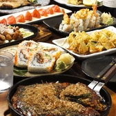 鉄板焼き 大三のおすすめ料理3