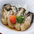 料理メニュー写真炙り牡蠣ポン酢
