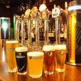 こだわりの世界のビール13種飲み比べもおすすめ☆その違いをお楽しみください。
