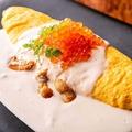 料理メニュー写真【名物】絶品!生ウニソースのチーズオムレツ
