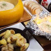 ★おすすめのチーズ料理★