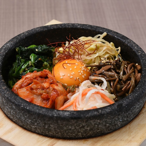 グラン フロント 韓国 料理