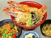 旬菜 すしかつのおすすめ料理3