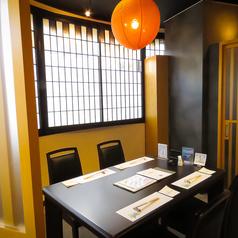 色彩和房 Wasabi ワサビ 憩 雅 宙の雰囲気1