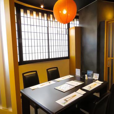 色彩和房 Wasabi ワサビ 雅 miyabi みやびの雰囲気1
