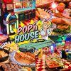 アメリカンダイナー POP'n HOUSE