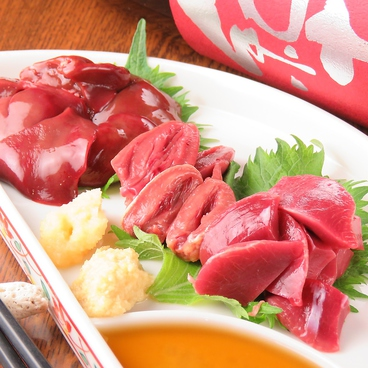 和食ダイニング 狼煙 NOROSHIのおすすめ料理1