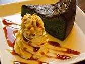 nana's green tea イオンレイクタウン店のおすすめ料理3