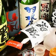 こだわりの各種日本酒♪